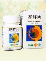 Таблетки китайские в маленьком пузырьке от суставов запалення плечового сустава