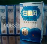 Китайская аптека