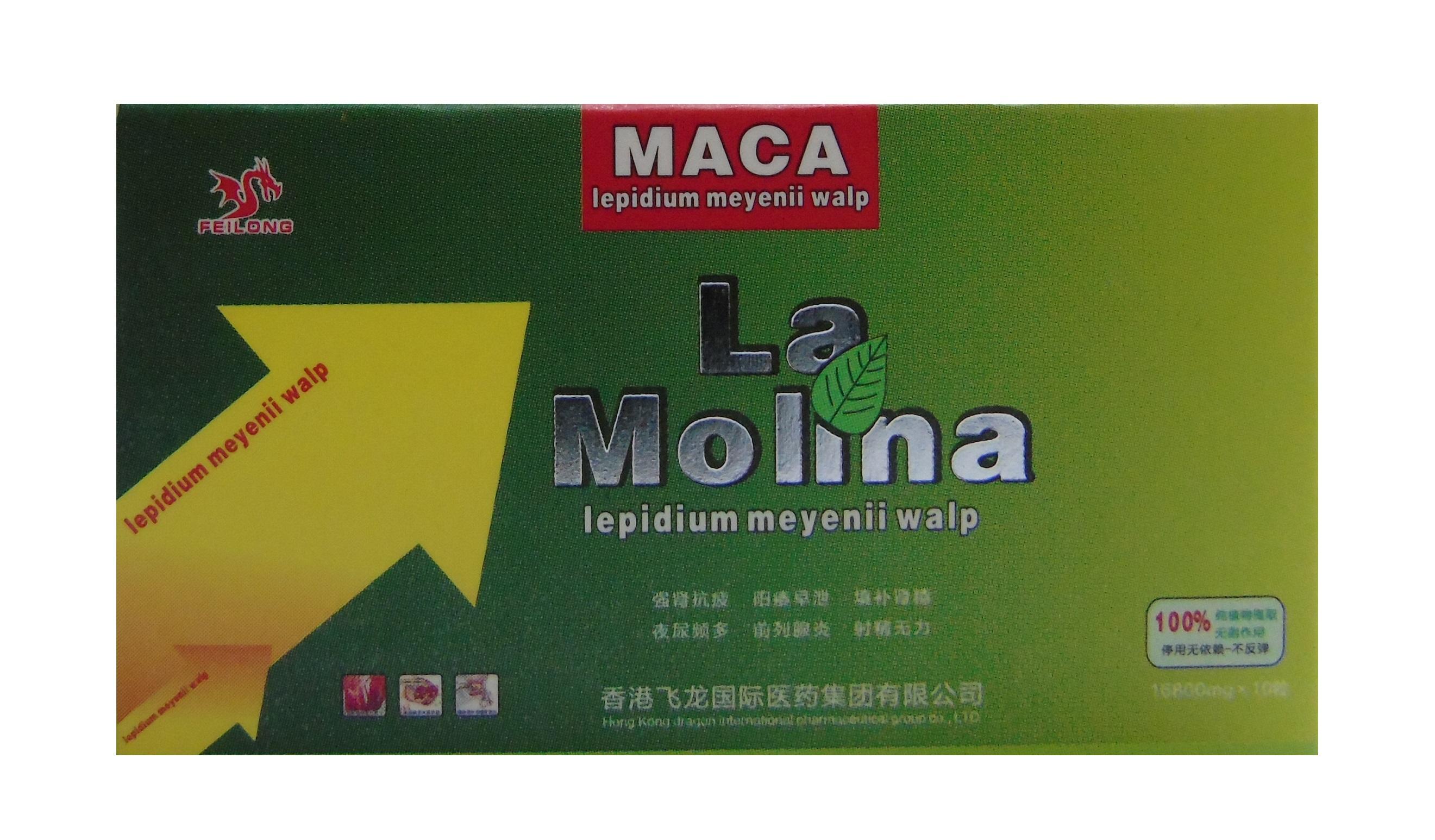 препараты от глистов для детей комаровский