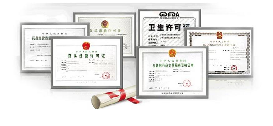 сертификат-1.png