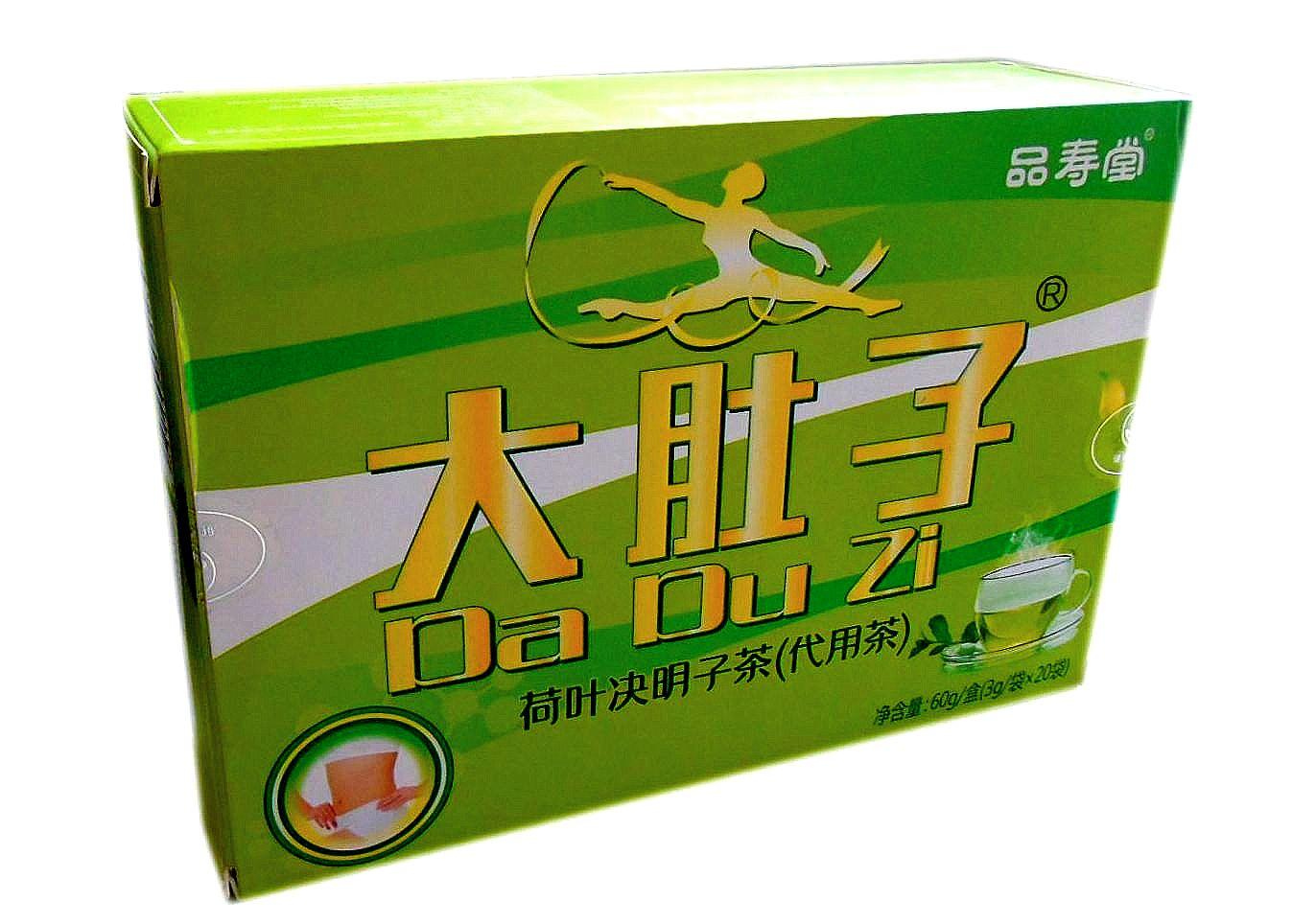 Лекарства Китая Для Похудения.